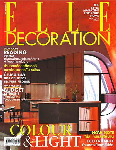 elle-decor_apr2009_01