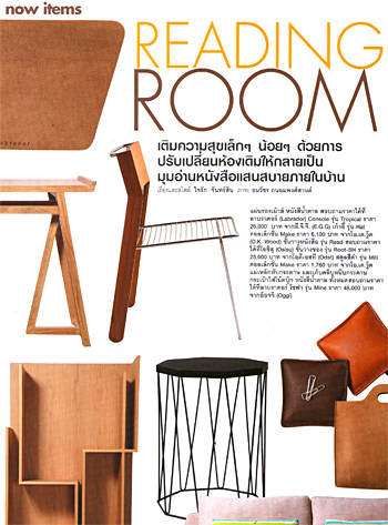 elle-decor_june2009_02